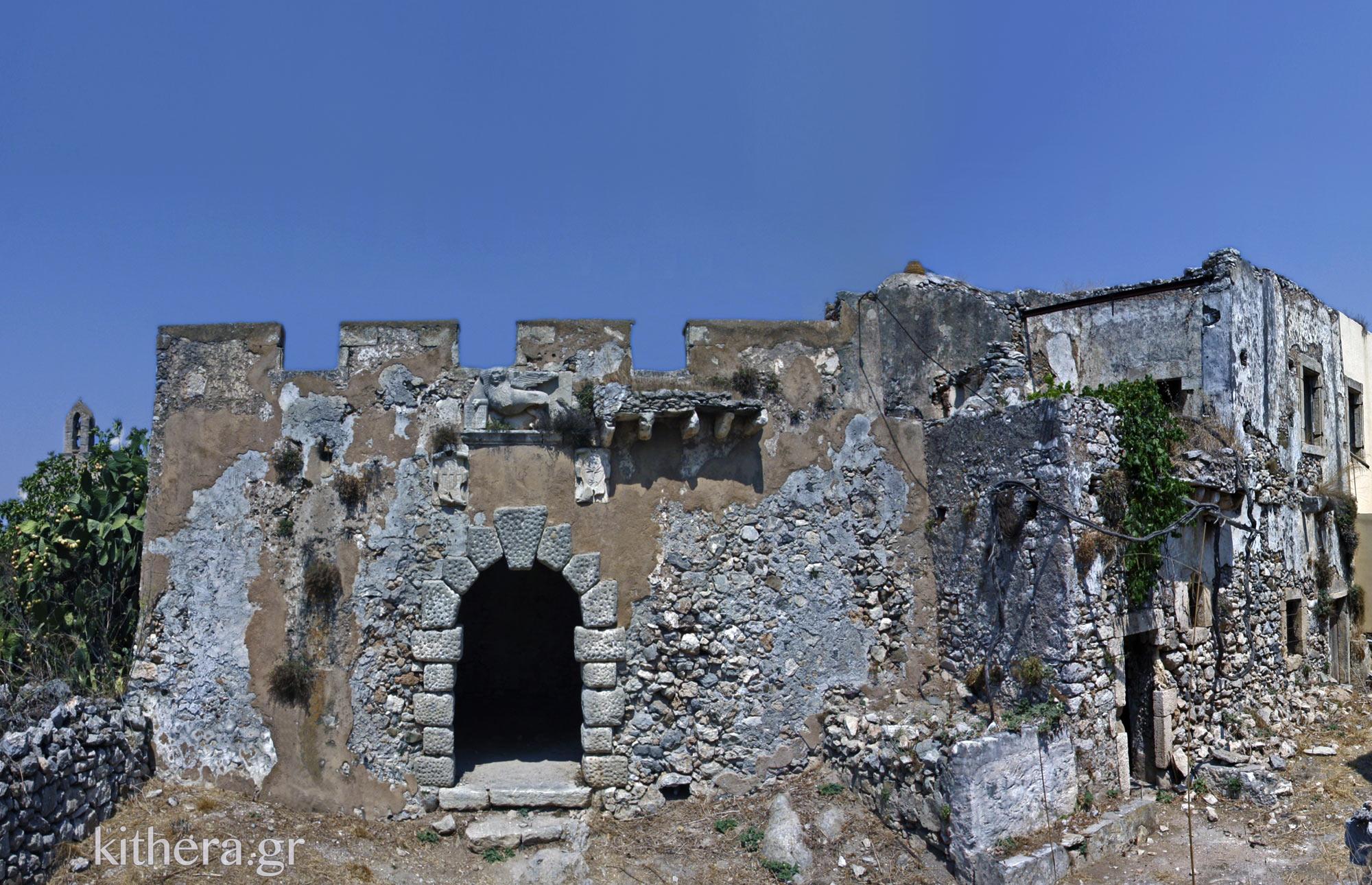 Κάστρο κάτω χώρας
